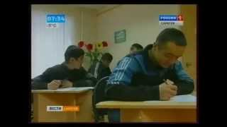Мигранты будут сдавать экзамен по русскому языку(С 1 декабря 2012 года трудовые мигранты, желающие работать в сфере ЖКХ, торговли и быта, обязаны проходить..., 2013-03-11T07:54:29.000Z)
