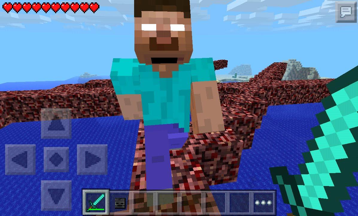 Minecraft PE 0.13.0 Herobrine Seed - YouTube