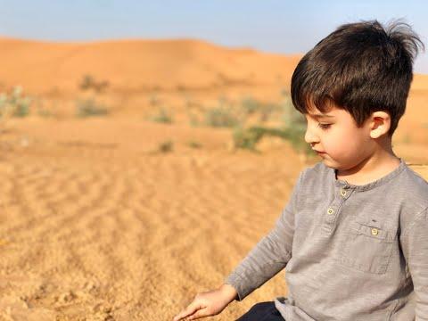 Dubai kids  vlog : Camping in desert/ UAE 🇦🇪/ 2020