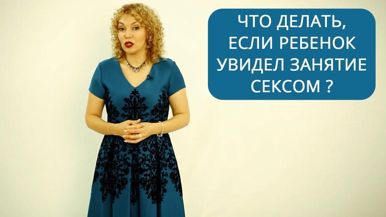 Татьяна секс дог