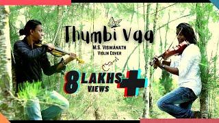 Thumbi vaa violin cover by viswanath (gumm summ gumm, sangathil padatha, monday tho utkar, akasham)