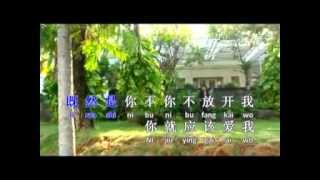 Download Video tham kuang fuk - ching ni fang khai wo MP3 3GP MP4
