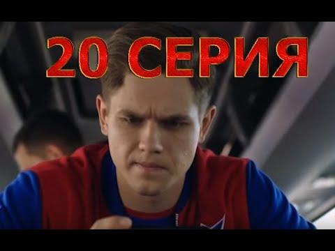 Кадры из фильма Молодежка - 6 сезон 11 серия