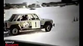 Высшее водительское мастерство в СССР