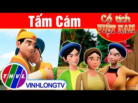 Cổ tích Tấm Cám   Phim 3D Cổ tích Việt Nam   FULL