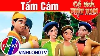 Cổ tích Tấm Cám | Phim 3D Cổ tích Việt Nam