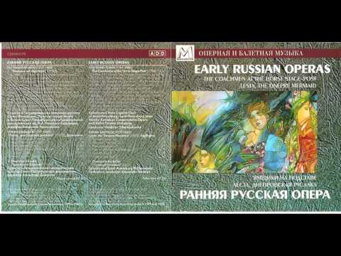 Early Russian Operas - Fomin, Davydov