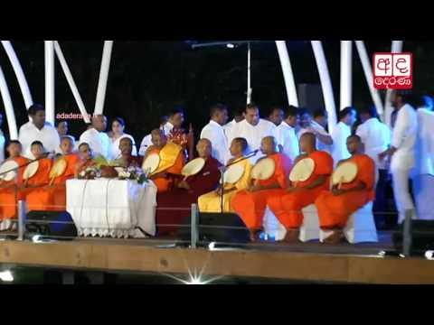 2017 International Vesak Day celebrations kick off across Sri Lanka