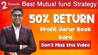 Best Mutual fund Strategy for 2020 | Double your SIP Returns | Episode 2