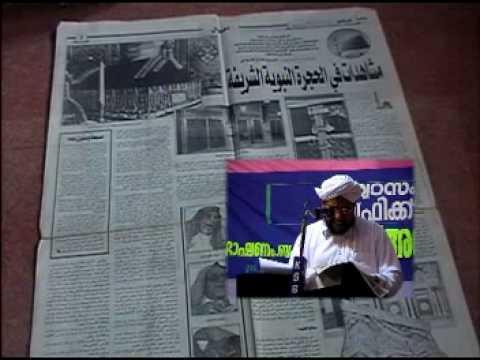Raudha Jaaram : Arab News paper proof