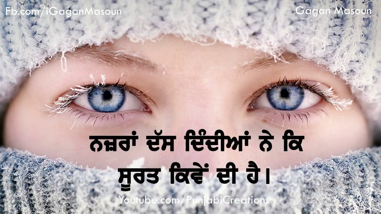 Positive Thoughts in Punjabi | New WhatsApp Status Video ...