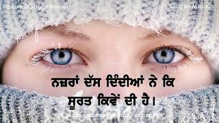 Positive Thoughts In Punjabi  New Whatsapp Status Video  Motivational Video 2018