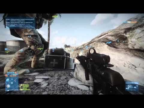 Battlefield 3 Kharg Island