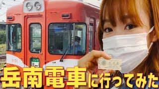 改札鋏やダッチングマシンも体験させて頂きました!岳南電車の吉原駅で撮り鉄!