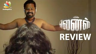 Lens Movie Review   G. V. Prakash Kumar, Misha Ghoshal, Jayaprakash   Latest Tamil Movie