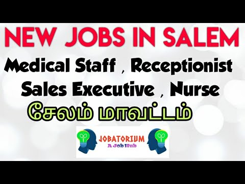 New Jobs In Salem | Salem Jobs | Job Vacancy In Salem | Jobatorium