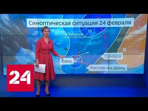 """""""Погода 24"""": к югу России движется агрессивная """"Юлия"""" - Россия 24"""