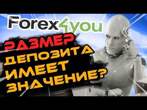 Какой должен быть депозит на Форекс брокере Forex4you