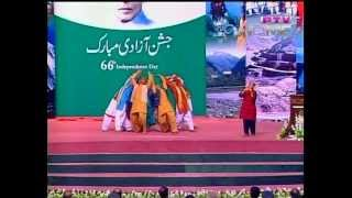 National Song of Pakistan - Folk Medley in 7 Languages on 14 August 2012 ~ Pakistan Day