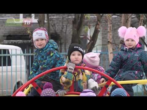Свыше миллиона рублей детским садам Апатитов