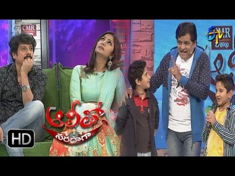 Alitho Saradaga   9th January 2017   Uttej   Jhansi   Full Episode   ETV Telugu