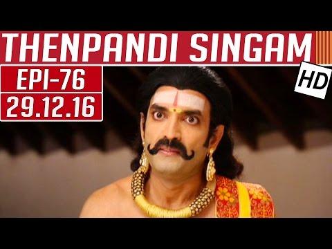 Thenpandi Singam | Epi 76 | 29/12/2016 |...