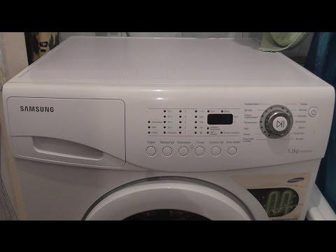 0 - Заміна підшипника в пральній машині Самсунг