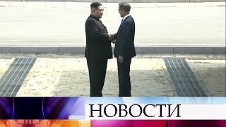 Историческая встреча - первые за более чем 10 лет переговоры лидеров Южной и Северной Кореи.