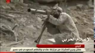 اليمن   مقتل وجرح العشرات من مرتزقة هادي والنظام السعودي في عسير