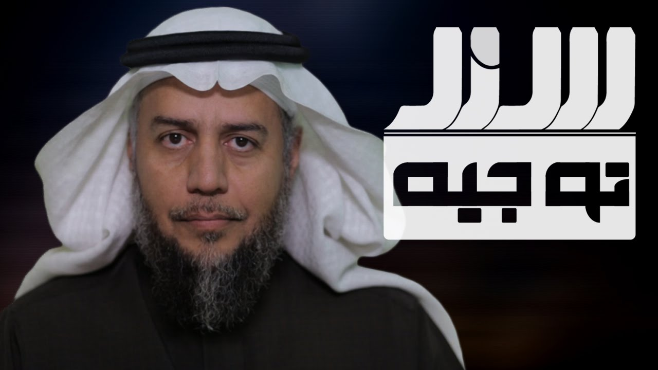 55 سند - الذكاء العاطفي | د. خالد الحليبي