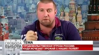 """Дмитрий ПОТАПЕНКО: """"Вместо обслуживания людей я вынужден заниматься хернёй с уродами-проверяющими!"""""""