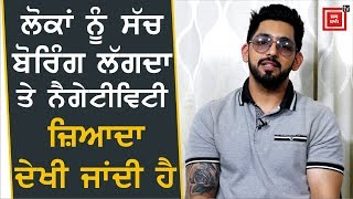 Babbal Rai Exclusive Interview | Litt Lyf | Sidhu Moose Wala | Pav Dharia | Bollywood Tadka Punjabi