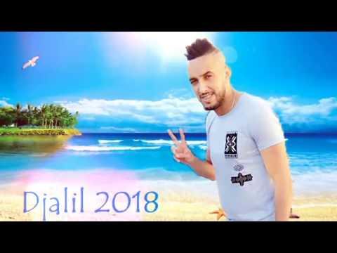 Cheb Djalil 2018  |  Nedi Farkha Tbaher   |  Avec Tipo Bel Abess