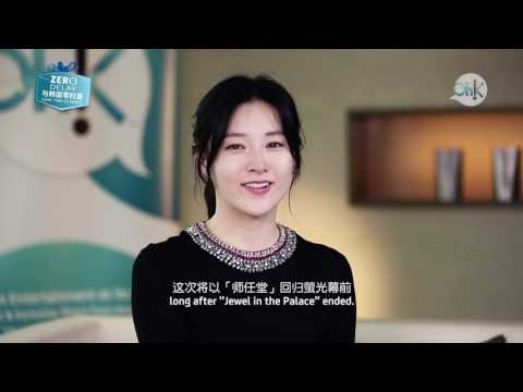 'Jewel In The Palace' Lee Young Ae Is Back In New Drama 'Saimdang' (Part 1/7)