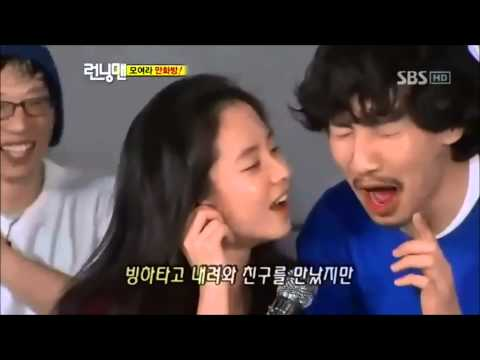 Fool - Kwangsoo Jihyo[Noona Dongsaeng relationship]