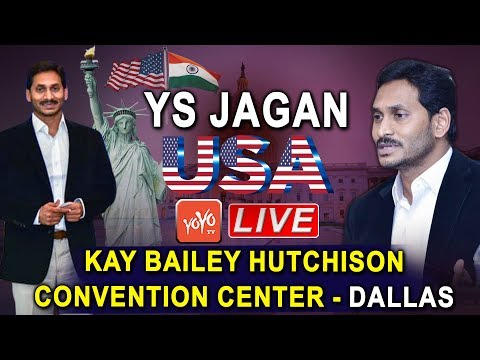 YS Jagan LIVE | AP CM Jagan USA Visit | Jagan Meeting USA | Dallas Convention Center | YOYO TV LIVE