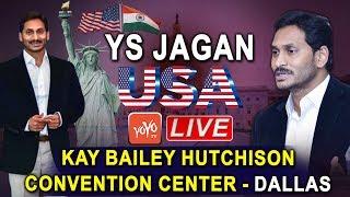 YS Jagan LIVE | AP CM Jagan USA Visit | Jagan Meeting USA | Dallas Convention Center | YOYO TV LIVE