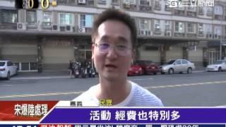 北市「天龍國」歧視說 郝龍斌:這是稱讚|三立新聞台