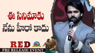 Ram Pothineni Speech @ RED Movie Pre Release Event | Nivetha Pethuraj | NTV Ent