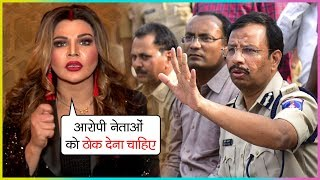 Rakhi Sawant ANGRY REACTION On Hyderabad Encounter Case And Section 370