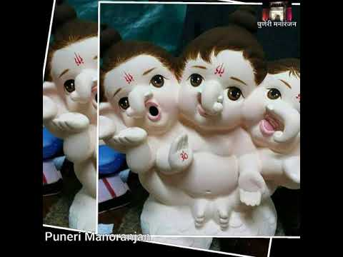 Cute Ganesha Photo Album | Baby Ganpati | Puneri Manorannan