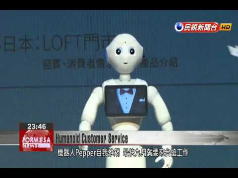 New humanoid robot set to make debut in Taiwan's shopping malls and telecoms outlets