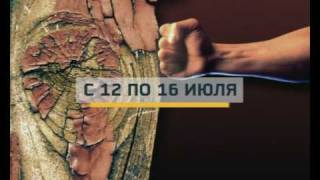 """""""Жесткое кино"""" на СТС"""
