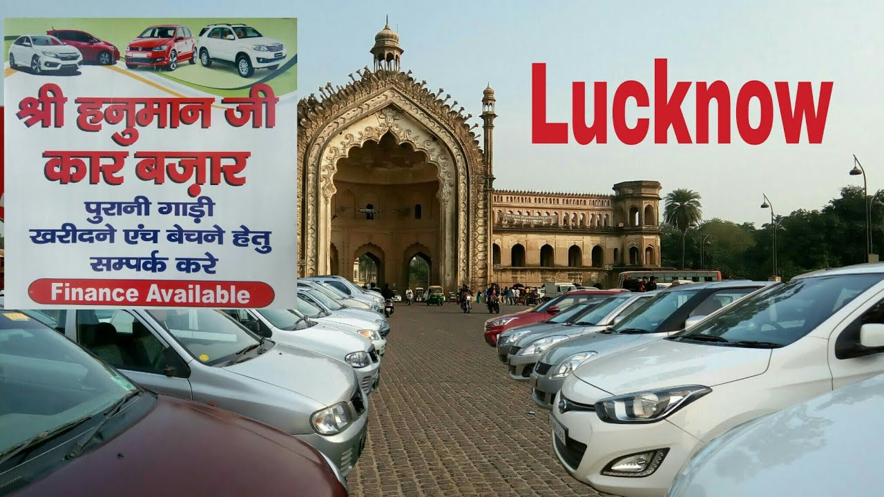 Lucknow Shri Hanuman Ji Car Bazaar Old Cars Youtube
