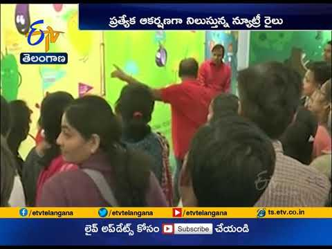 Nutrition Park Near Statue of Unity | Attracting Kids | at Kevadia | A Story