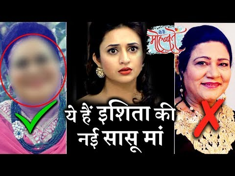 This Actress will become Raman Bhalla's...