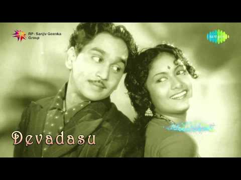 Devadasu | Telugu Movie Audio Jukebox