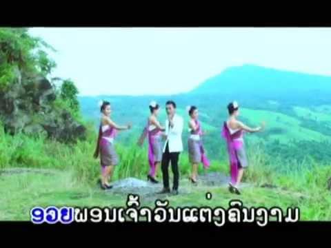 LAOS KARAOKE NEW SONG-ເພງລາວ -เพลงลาว- [LAO NEW SONG]