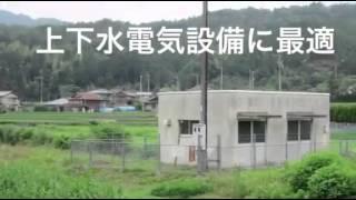 ふっき君/オートリセットブレーカ(自動復帰ブレーカ)