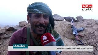 مساعد في الجيش الوطني يقاتل الحوثيين بساق واحدة   | تقرير محمد عبدالكريم
